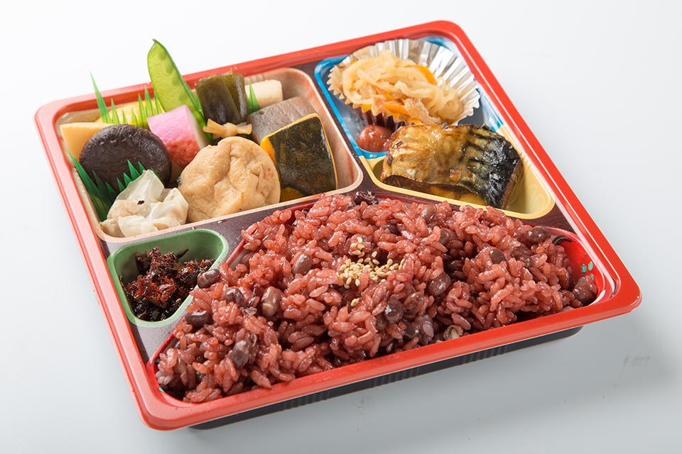 幕の内弁当(赤飯)