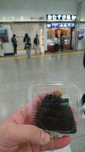 日帰り弾丸ツアーで東京へ
