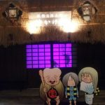 鳥取のゲゲゲの鬼太郎の街💦
