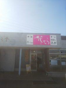 気持ちいい〜o(*^▽^*)o
