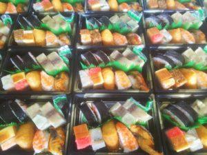 さあ、今週の金曜日は寿司の日です。
