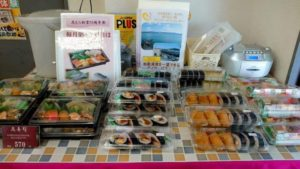 今日は寿司の日です🍣