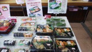 毎月第三金曜日は寿司の日です。