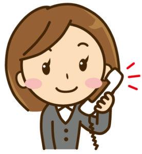 電話受付担当事務員さん募集中です。