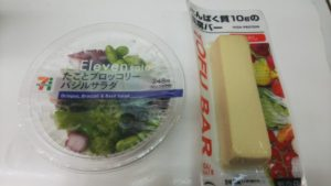 最近の朝食!